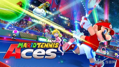 马里奥网球ACES游戏图片9