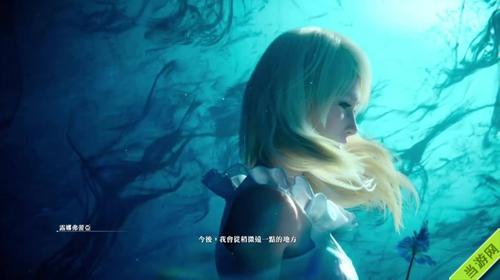 最终幻想15露娜