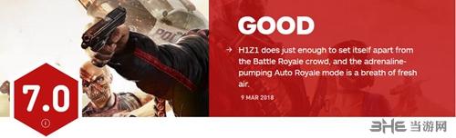 H1Z1 IGN评分