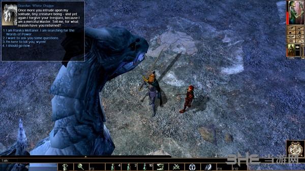 无冬之夜游戏截图5