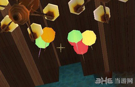 迷你世界彩色气球截图