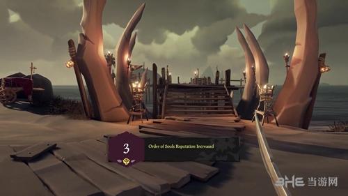 贼海游戏图片5