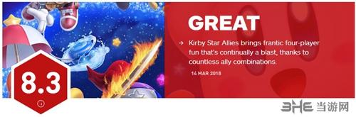 星之卡比新星同盟IGN评分