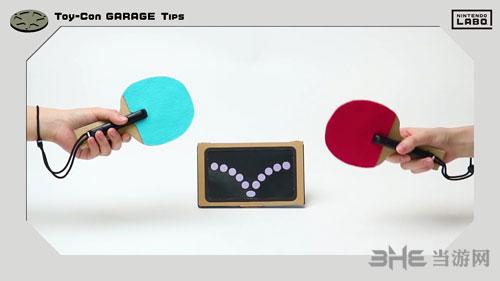 任天堂Labo玩法演示4