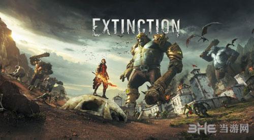 灭绝游戏宣传封面