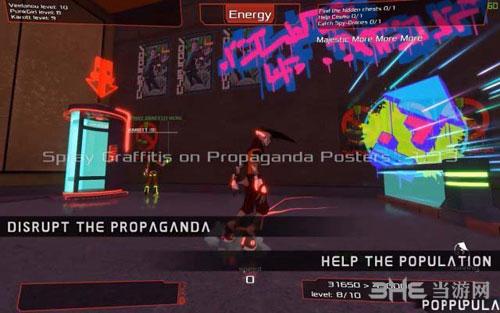 悬浮:玩家暴动游戏截图