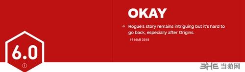 刺客信条叛变高清版IGN评分