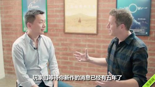 陈星汉接受TGA创办人采访