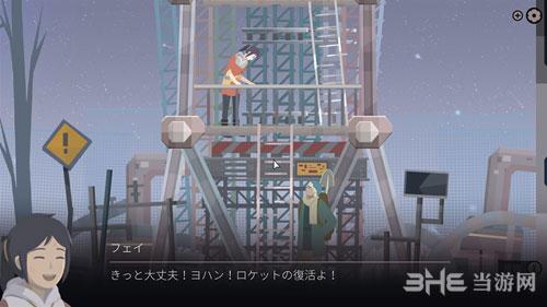 OPUS 灵魂之桥游戏截图1