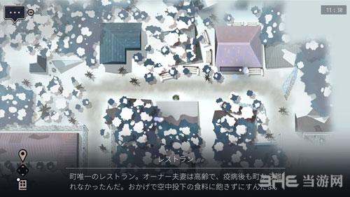 OPUS 灵魂之桥游戏截图2