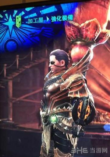 怪物猎人世界皇家战笛游戏图片