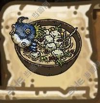 a田鸡料理王田鸡敲配方皇冠木鱼冬瓜图鉴敲木蟹和冬瓜能一起吃吗图片