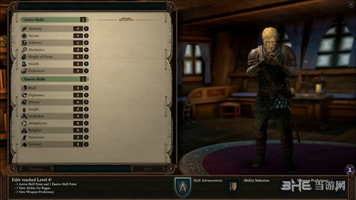 永恒之柱2游戏图片3