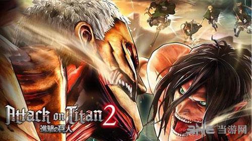 进击的巨人2游戏宣传图