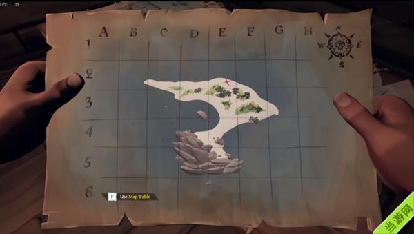盗贼之海截图2