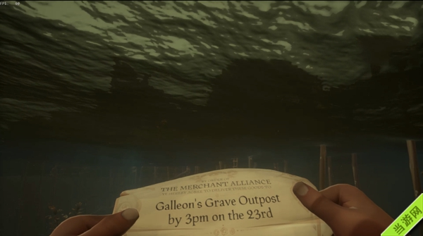 盗贼之海截图6