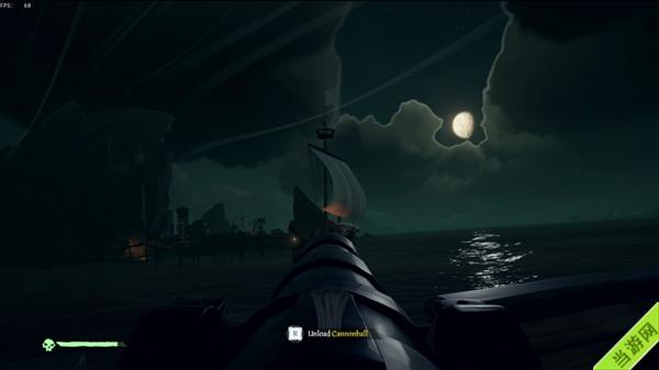 盗贼之海截图9