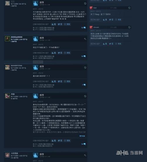 孤岛惊魂5 steam玩家评论图片2