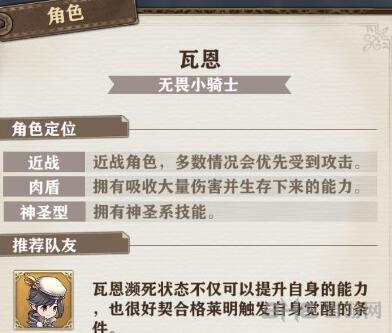 永利官网网址 4