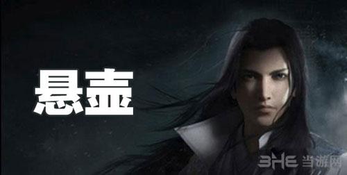 永利集团官方网站入口 5