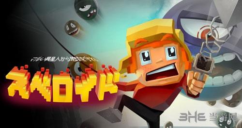Spheroids游戏宣传封面