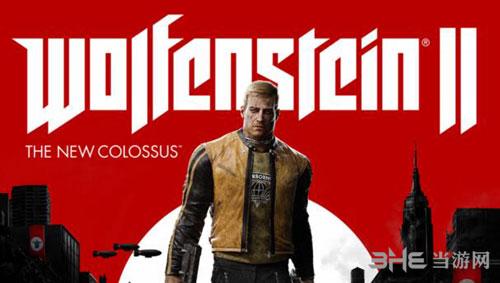 德军总部2:新巨像游戏宣传图