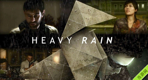 暴雨游戏封面1