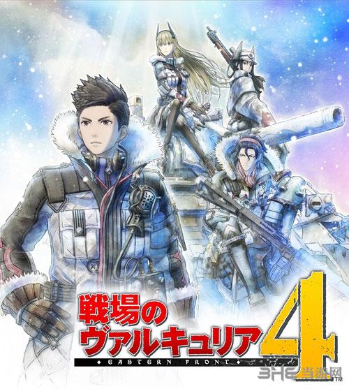 《战场女武神4》上架13种ps4专用主题 各定价300日元