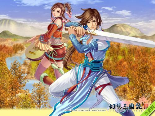 幻想三国志2封面