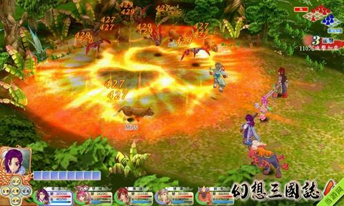 幻想三国志4游戏截图