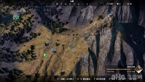 孤岛惊魂5游戏截图2
