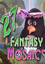 幻想马赛克27:秘密色彩(Fantasy Mosaics 27:Secret Colors)硬盘版