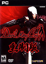 鬼泣1高清版(Devil May Cry HHD)PC中文版