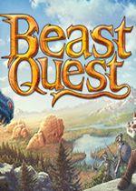追击野兽(Beast Quest )PC版