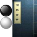 围棋宝典安卓版V8.4.0