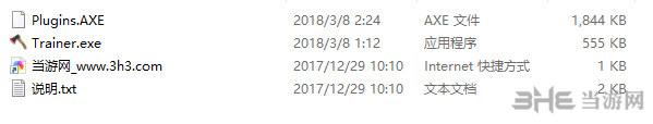 最终幻想15存档修改器截图0