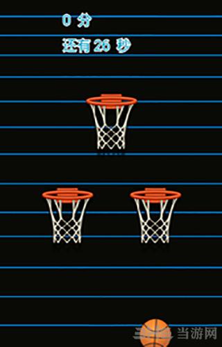 疯狂篮球截图1