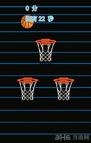疯狂篮球截图2