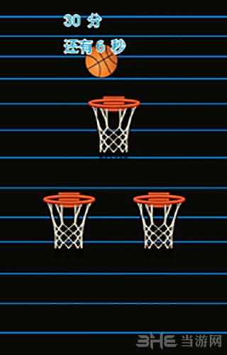 疯狂篮球截图0