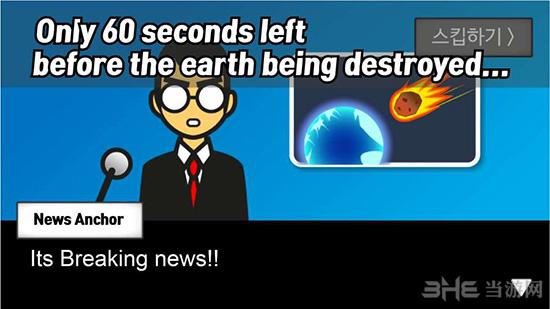 陨石60秒截图4