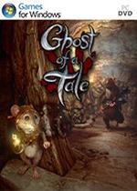 精灵鼠传说(Ghost of a Tale)破解版v6.39