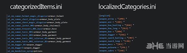 天国:拯救重新转换优化存档纹理MOD截图0