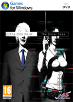 银色事件:25号病房(The 25th Ward: The Silver Case)破解版