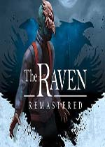 乌鸦:重制版(The Raven Remastered)中文破解版