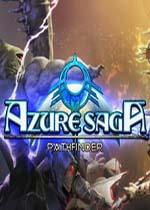 蔚�{�髌妫禾铰氛�(Azure Saga: Pathfinder)集成全部DLCs 破解版v1.0.5