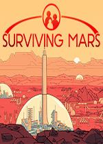 火星求生(Surviving Mars)集成5号升级档+DLCs PC领地破解版Build 227923