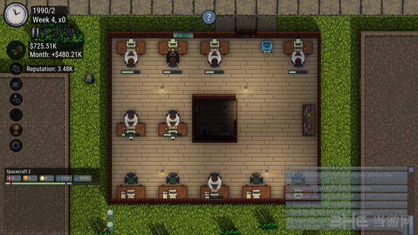 游戏开发工作室截图1