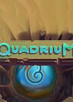 Quadrium破解版