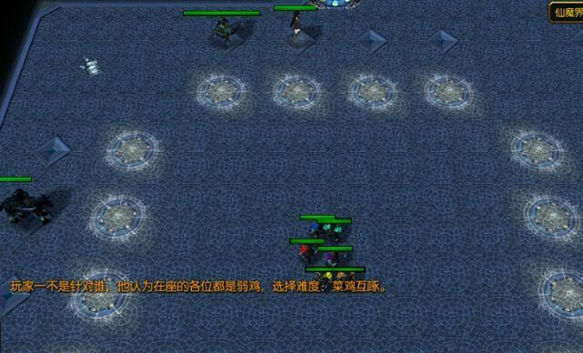 魔兽争霸3冰封王座v1.24E苍穹之战地图截图3