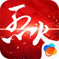 烈火如歌安卓版V1.1.4